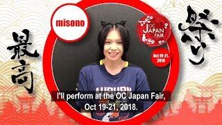misonoMessageVideo|OCJapanFair2018