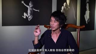 the2ndNingbo InternationalPhotography Week interview Shinichiro uchikura