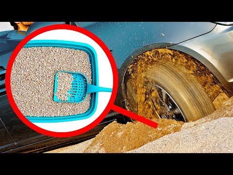 11 Productos Útiles Que Es Bueno Llevar En El Auto