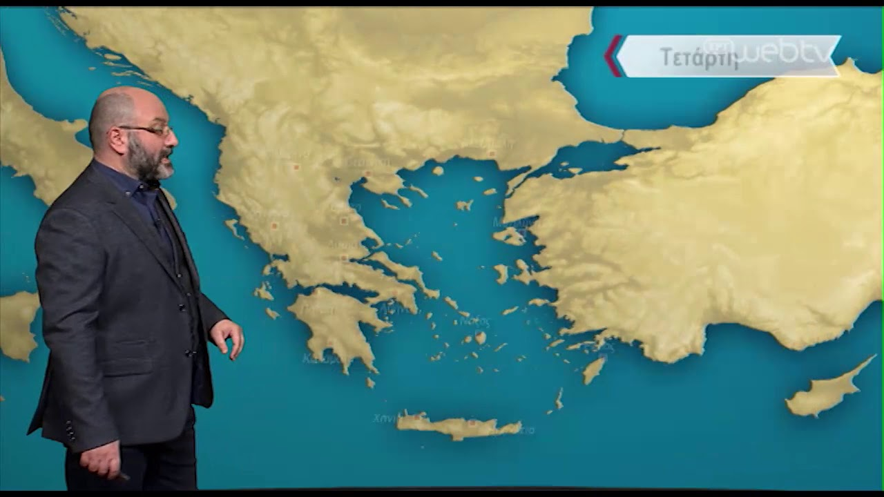ΔΕΛΤΙΟ ΚΑΙΡΟΥ με τον Σάκη Αρναούτογλου 10.00 | 04/02/2020 | ΕΡΤ