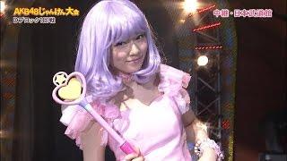 AKB48ぱるる島崎遥香クリィミーマミコスプレで塩対応炸裂ぱるるShimazakiHaruka