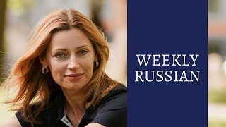 Russian Accent - Vowels Я Е Ю Ё | Learn Russian Pronunciation #10 | Weekly Lessons for Beginners