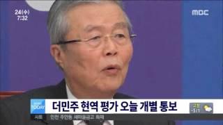 2016년 02월 24일 방송 전체 영상