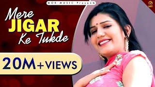 Mere Jigar Ka Tukda || Sapna & Aakash Jangra || Latest Song 2016 || Mor Music Company