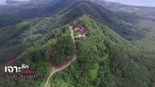 เส้นทางบ้านบนเขา...ของเจ้าสัว | 5 ก.ย.60 | เจาะลึกทั่วไทย
