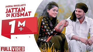 Jattan Di Kismat   Jagraj Bhullar   Latest Punjabi Song 2014
