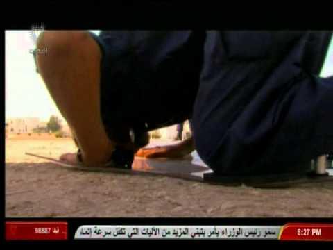 Duwa (Ramadan is Coming) 25/7/2012
