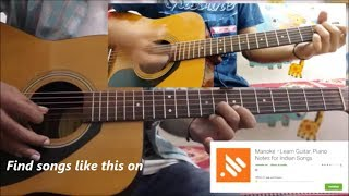 O o Jaane Jaana - Propose Ur love  - Super Easy Practice song - Guitar lesson easy beginners