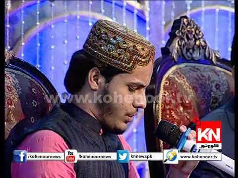 Tere Hotay Janam Liya Hota MUHAMMAD SAQLAIN RASHID