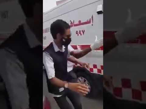 جدة : مريض يسرق سيارة إسعاف
