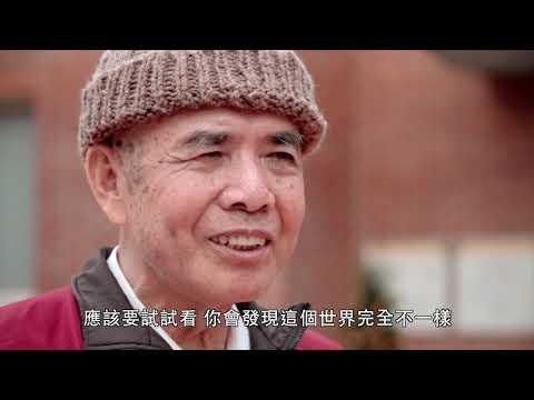 高齡志工現身分享 攜手服務快樂傳承(2)