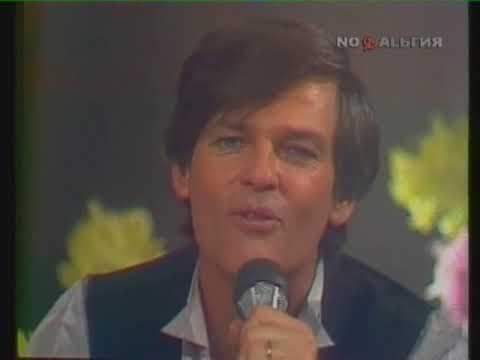 Дин Рид - Я живу в маленькой стране... (1985)