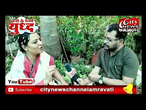 Video dan mp3 Citynews Amravati - TelenewsBD Com