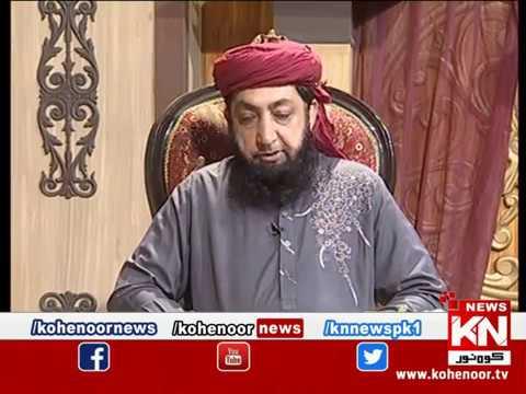istakhara 05 July 2019 | Kohenoor News Pakistan