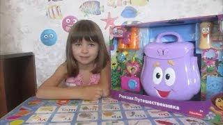 Игра Даша путешественница, рюкзак Даша путешественница, Dora the explorer Game set