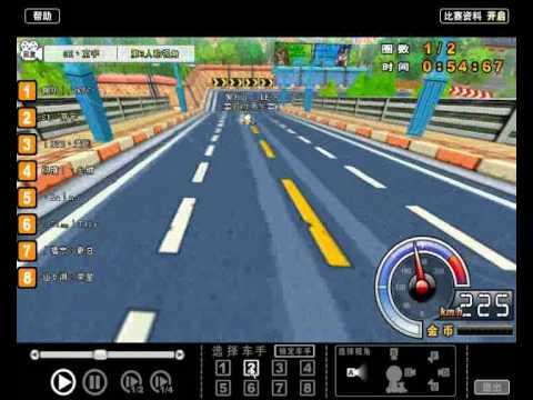 橙客网杯跑跑大奖赛:城镇高速公路