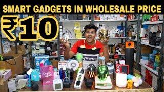Smart Gadgets In Wholesale Price | Trending Electronic Product | Prateek Kumar