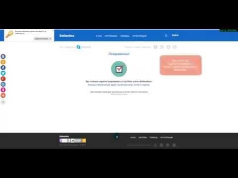 Видеообзор Вебмойка