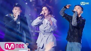[ENG sub] schoolrapper 3 [8회] 이영지 - GO HIGH (Feat. 우원재, 창모) @파이널 190412 EP.8