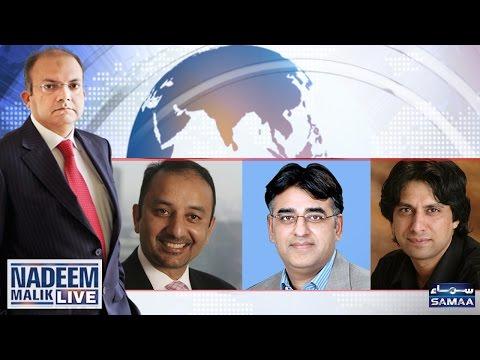 Jawad Ahmed Ki Siyasat | Nadeem Malik Live | SAMAA TV | 16 May 2017