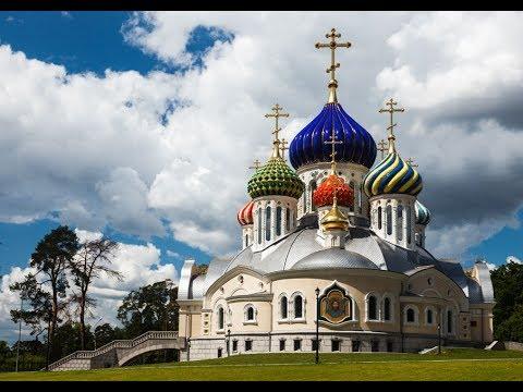Полный месяцеслов православной церкви