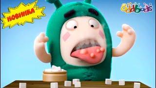 Чуддики | Prank War Челлендж | Смешные мультики для детей