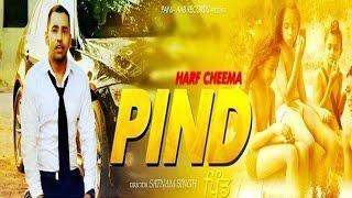 Pind 1  Harf Cheema