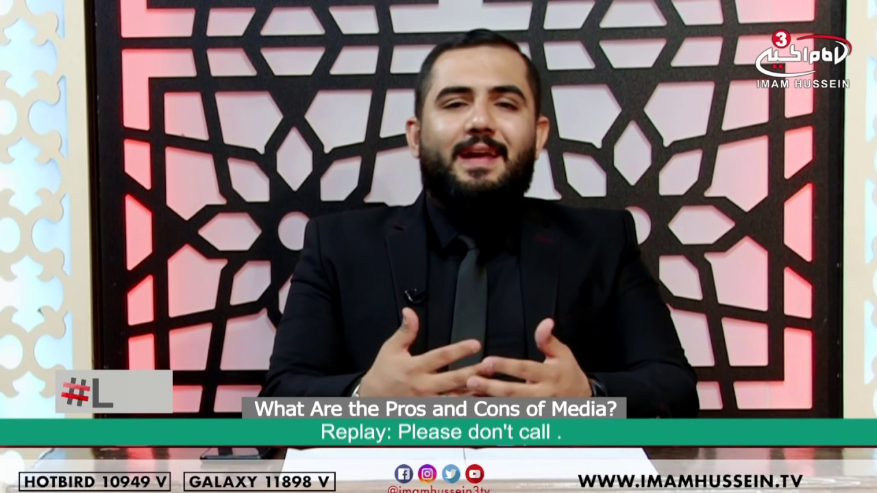 What are the pros and cons of the media?