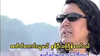 မန္းေတာင္ရိပ္ခို   Khin Mg Toe