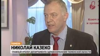 МЕДСОВЕТ, Препарат Индигал