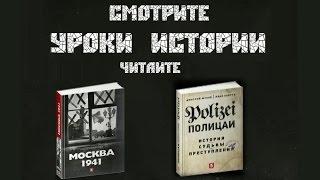 Книги по истории. Документальные и исторические фильмы. Star Media