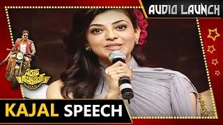 Kajal Aggarwal Speech at Sardaar Gabbar Singh Audio Launch