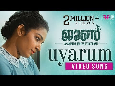 Download June Video Song | Uyarum |  Ifthi | Rajisha Vijayan | Vijay Babu | Friday Film House HD Mp4 3GP Video and MP3