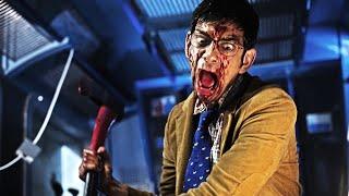 HOWL Official Trailer (2015) Horror