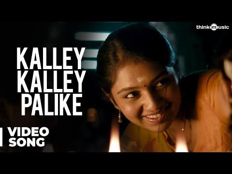 Kalley Kalley Palike