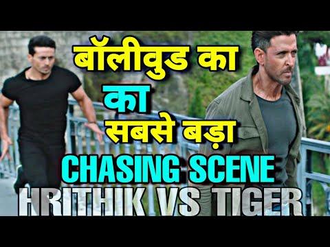 WAR chasing scene, Hrithik Roshan vs Tiger shroff, Bollywood BIGGEST Chaisng scene