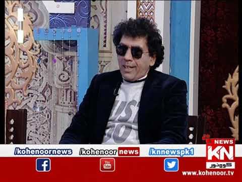 Good Morning 18 December 2019 | Kohenoor News Pakistan