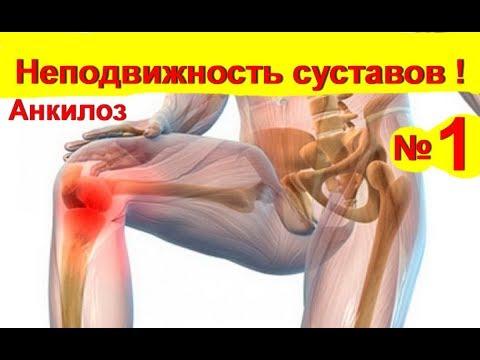 Упражнения на пресс при боли в спине
