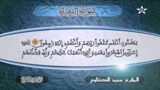 HD ما تيسر من الحزب 01 للمقرئ محمد الكنتاوي