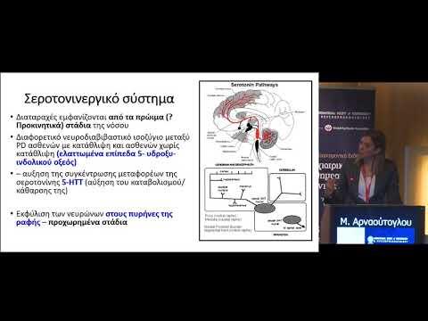 Μαριάνθη Αρναούτογλου - Κατάθλιψη και νόσος Parkinson