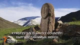 Американский Исполнитель Стивен Гомез  - Читает Реп , Про Кыргызстан !!!