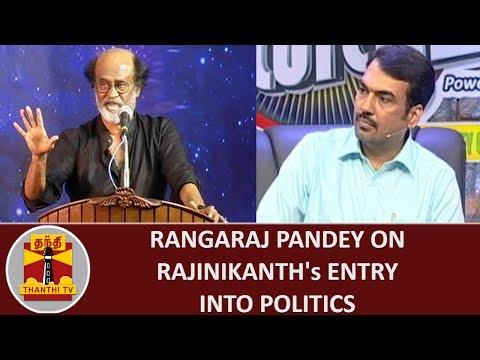 Rangaraj Pandey on Rajinikanth's entry into Politics | Thanthi TV
