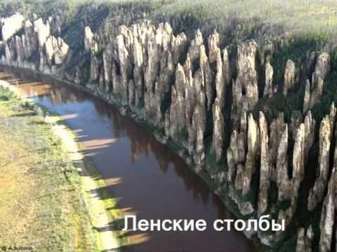 Добро пожаловать в Якутию
