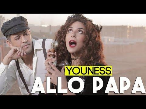 Youness - Allo Papa