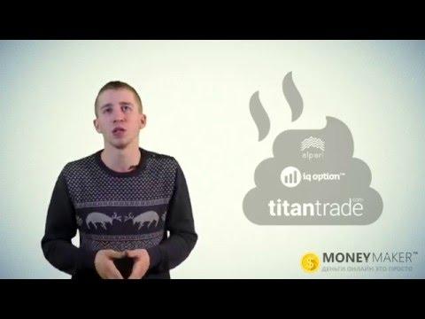 Как заработать больше биткоин