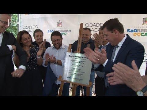 Nova unidade do Caps é inaugurada em São Bernardo