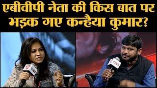 Citizenship Amendment Act और Jamia  Protest पर बहस में  Kanhaiya Kumar, ABVP Leaders पर गुस्सा क्यों