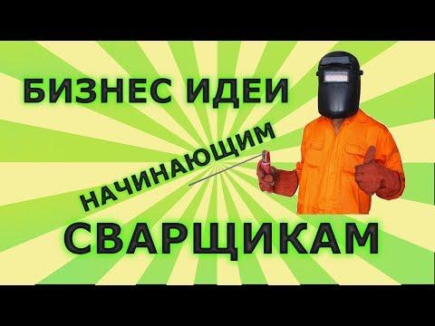 Как заработать в интернете с нуля украина