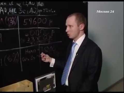 """""""Экономика"""": Как рассчитать патент на сдачу квартиры"""