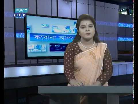 01 Pm Corona Bulletin || 04 March 2020 || ETV News